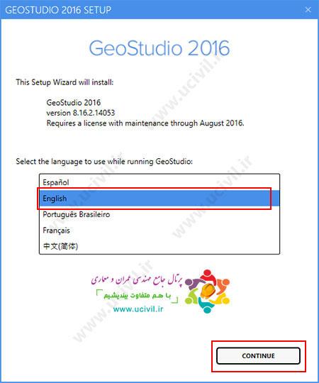 آموزش نصب Geostudio 2016