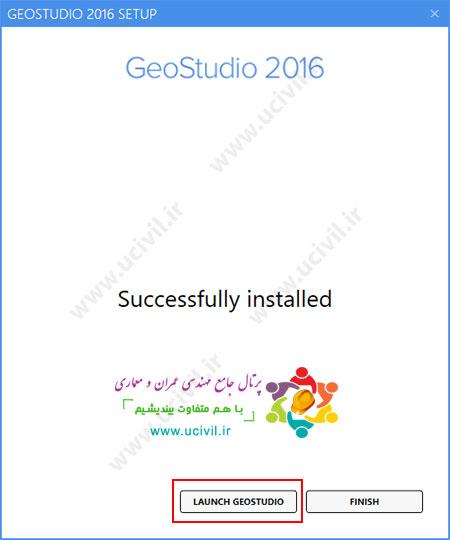 کرک Geostudio 2016