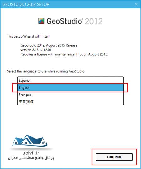 آموزش نصب Geosudio