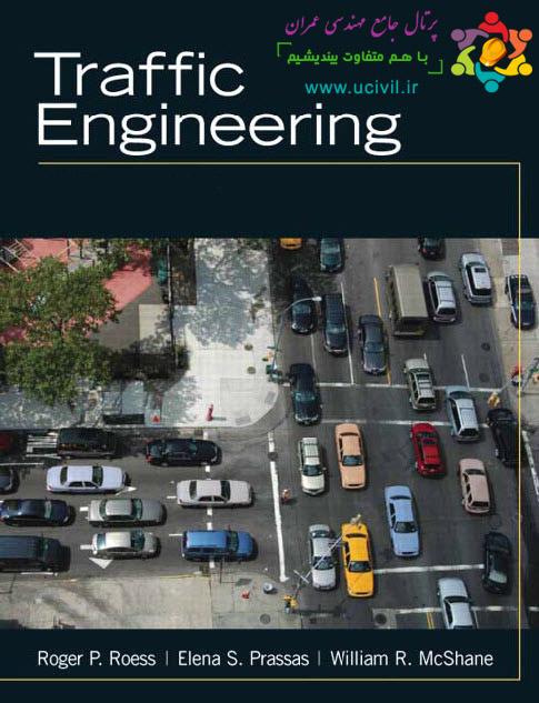 کتاب مهندسی ترافیک مک شین