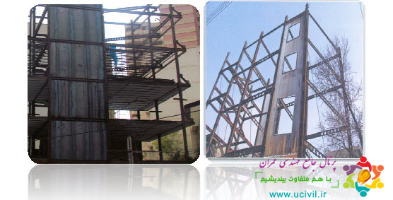 پروژه دیوار برشی فولادی