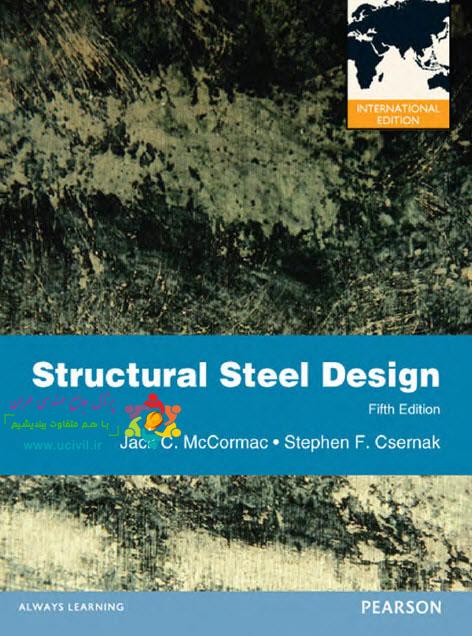 طراحی سازه های فولادی مک کورمک