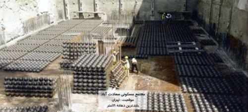 سیستم سقف بابل دک