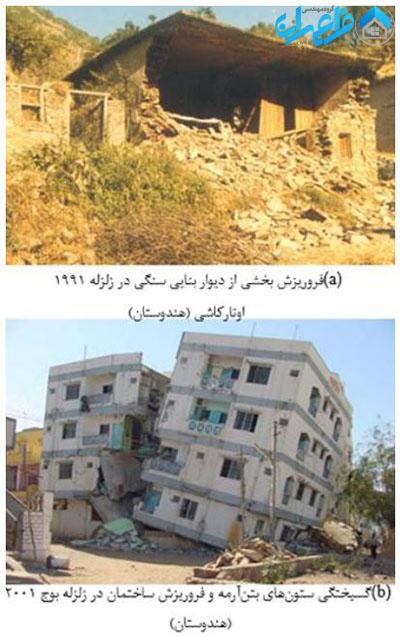 اثر زلزله بر ساختمان