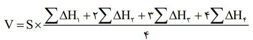 معادله 4