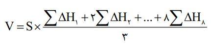 معادله 5