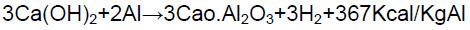 واکنش شیمیایی بلوک AAC