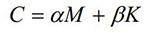 معادله 1
