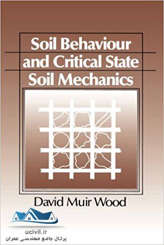 مکانیک خاک پیشرفته وود wood