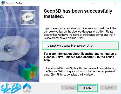 دانلود نرم افزار seep3d