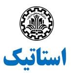 جزوه استاتیک دانشگاه شریف