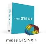 دانلود نرم افزار Midas GTS NX نسخه 2016 با آموزش نصب