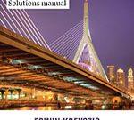 دانلود کتاب حل المسائل ریاضی مهندسی پیشرفته کریزیگ
