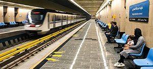 دانلود رایگان گزارش کارآموزی مترو