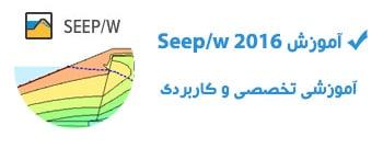 Seep350x135-